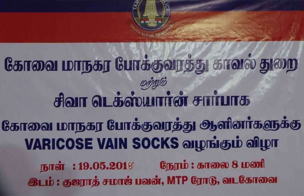 Varicose Vain Socks to all Traffic Police men in Coimbatore